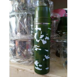 Thermos Isotherme - flacon de camouflage